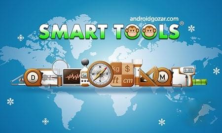 Smart Tools 2.0.5a دانلود نرم افزار ابزارهای هوشمند اندروید