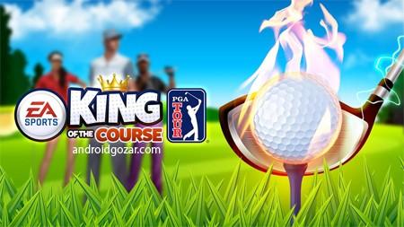 King of the Course Golf 2.2 دانلود بازی پادشاه زمین گلف+مود+دیتا