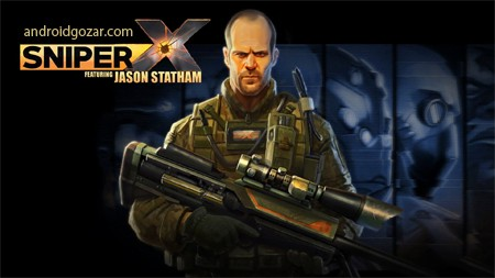 SNIPER X WITH JASON STATHAM 1.7.1 دانلود بازی اسنایپر ایکس اندروید+مود