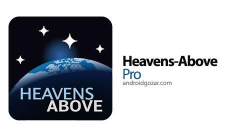 Heavens-Above Pro 1.41 دانلود نرم افزار پیش بینی عبور ماهواره ایستگاه فضایی بین المللی