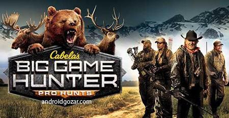 com activision cabelas biggamehunter 1 Cabela's Big Game Hunter 1.2.1 دانلود بازی شکارچی+مود+دیتا