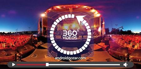 360 VR Player PRO | Videos 1.5.47 دیدن ویدیو واقعیت مجازی 360 درجه در اندروید