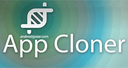 App Cloner FULL 1.3.8 دانلود نرم افزار ایجاد و نصب کپی برنامه ها