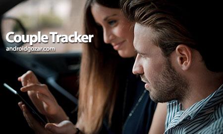 Couple Tracker – Phone monitor 1.57 دانلود نرم افزار نظارت بر موبایل همسر