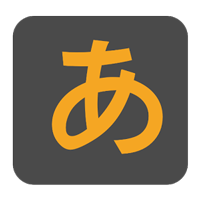 com-mimusolutions-japanesealphabet-pro-icon