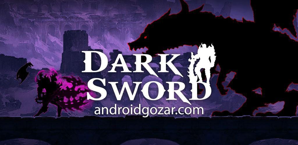 Dark Sword 1.6.2 دانلود بازی ترسناک شمشیر تاریکی اندروید + مود