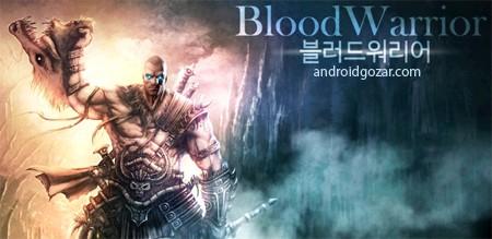 BloodWarrior 1.2.6 دانلود بازی جنگجوی خون + دیتا