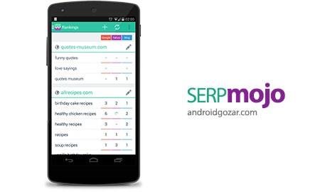 SEO SERP mojo Pro – Rank Tracker 2.16.3 دانلود نرم افزار پیگیری رتبه بندی وب سایت در نتایج جستجو