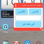 ir-imia-apps-voicetyping-2
