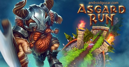 Asgard Run 1.0.165 دانلود بازی فرار ازگارد اندروید + مود