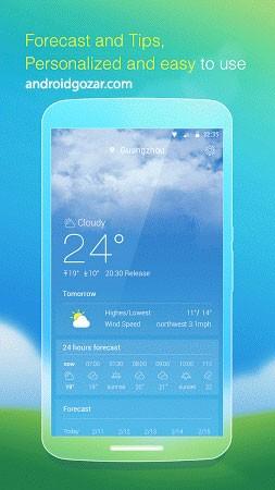 com-cmcm-weather-1