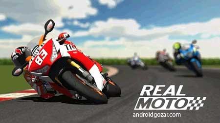 Real Moto 1.0.174 دانلود بازی مسابقه موتور سواری+مود+دیتا