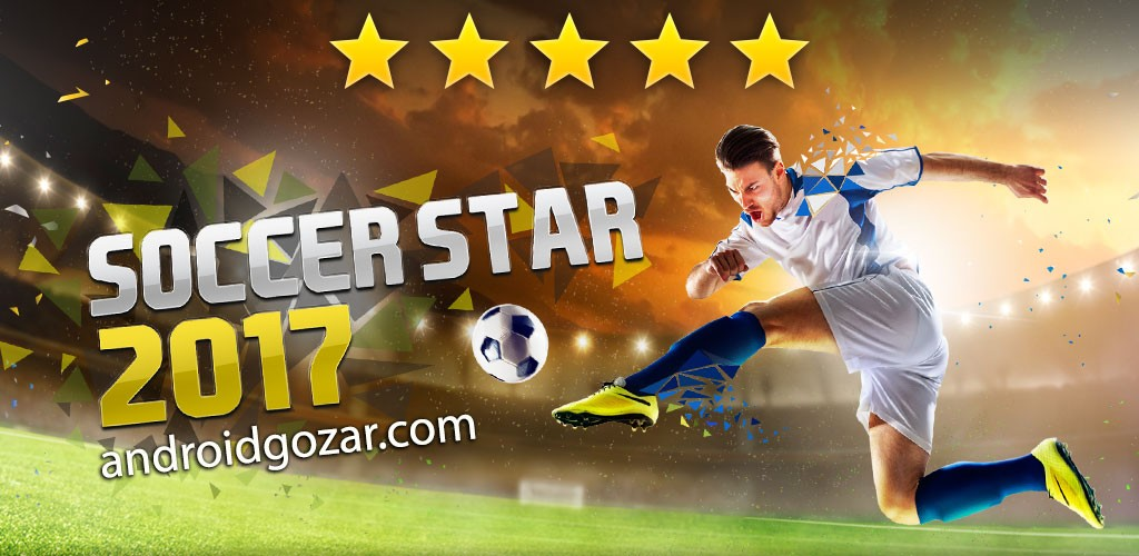 Soccer Star 2017 Top Leagues 0.3.19 دانلود بازی ستاره فوتبال اندروید+مود