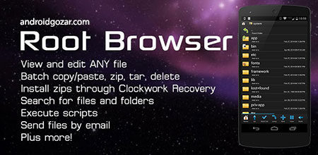 Root Browser (File Manager) 2.2.5.0 دانلود نرم افزار مدیریت فایل اندروید