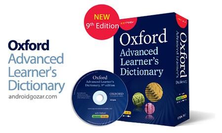 Oxford Advanced Learner's Dictionary 1.1.3.0 Unlocked دانلود نرم افزار دیکشنری پیشرفته زبان آموزان انگلیسی آکسفورد+دیتا