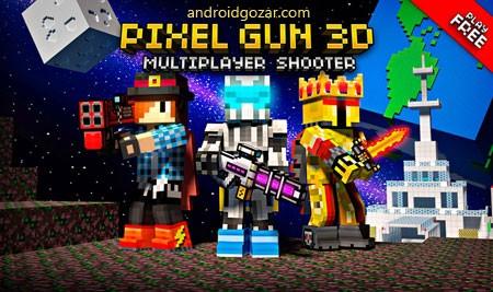 Pixel Gun 3D 12.2.0 دانلود بازی تفنگ پیکسلی اندروید + مود + دیتا