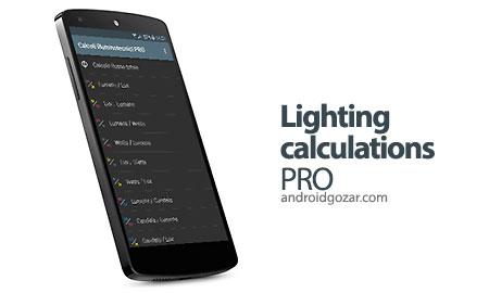 Lighting calculations Pro 3.0.0 محاسبات روشنایی و نورپردازی