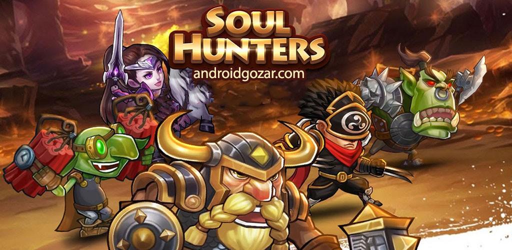 Soul Hunters 2.4.66 دانلود بازی نقش آفرینی شکارچیان روح اندروید