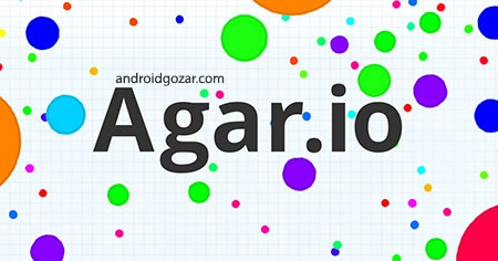 Agar.io 1.7.1 دانلود بازی آگاریو (تبدیل شدن به بزرگترین سلول) اندروید