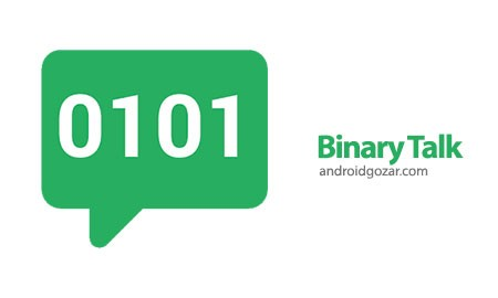Binary Translator++ 2.9.8 دانلود نرم افزار مترجم باینری اندروید