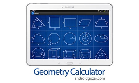 Geometry Calculator 1.7 دانلود نرم افزار محاسبات اشکال هندسی