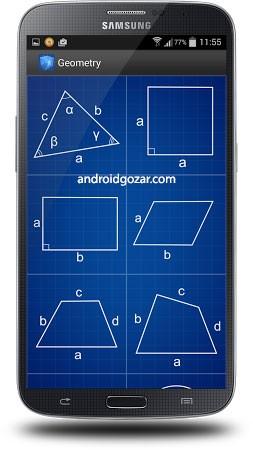 ru-knnv-geometrycalc-1