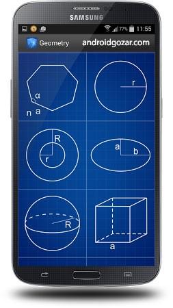 ru-knnv-geometrycalc-2