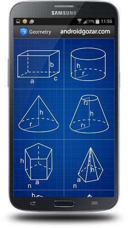 ru-knnv-geometrycalc-3