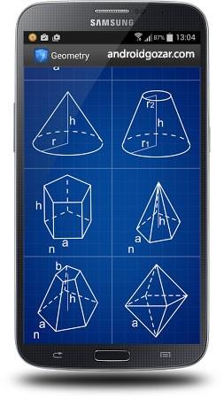 ru-knnv-geometrycalc-4