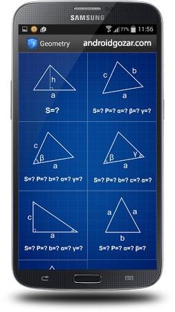 ru-knnv-geometrycalc-5
