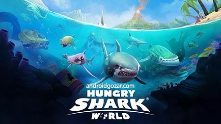 Hungry Shark World 2.1.0 دانلود بازی کوسه گرسنه اندروید + مود+دیتا