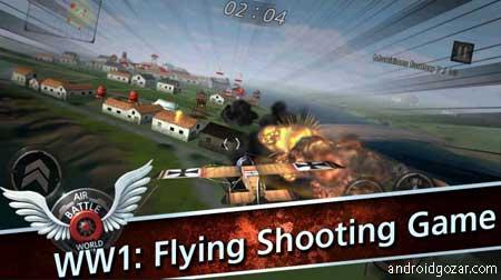 com mobirix feelent 4 Air Battle: World War 1.0.6 دانلود بازی نبرد هوایی: جنگ جهانی+مود