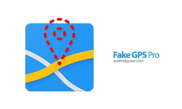 Fake GPS Pro 4.7.7 جعل مکان و موقعیت در اندروید