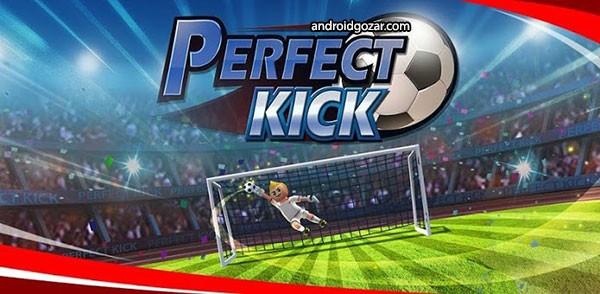 Perfect Kick 2.1.1 دانلود بازی ضربات پنالتی فوتبال اندروید