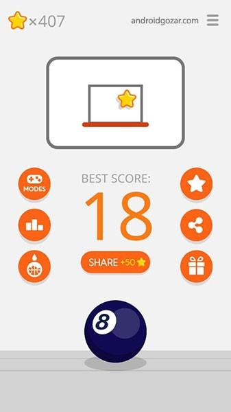 ketchapp-basketball-3