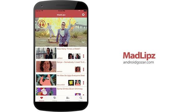 MadLipz 1.1 دانلود نرم افزار مدلیپز دوبله و صداگذاری روی فیلم