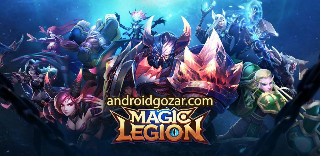 Magic Legion 0.4.8 دانلود بازی سپاه جادویی