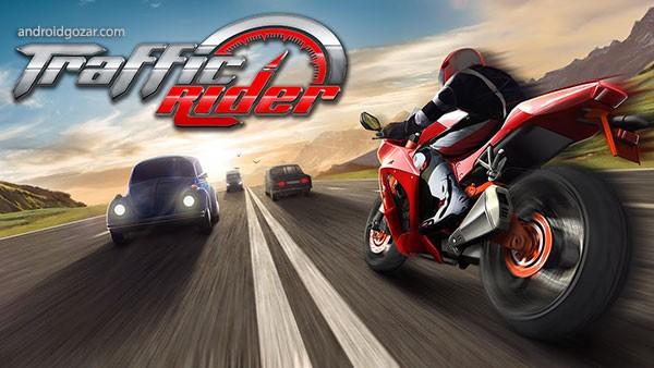 Traffic Rider 1.4 دانلود بازی موتور سواری برای اندروید + مود