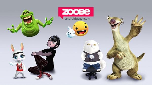 Zoobe – cartoon voice messages 3.6.1.3 Unlocked دانلود نرم افزار ارسال پیام های ویدئویی متحرک