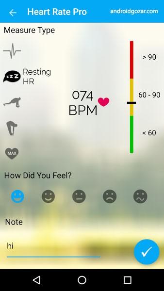 heartbeat-monitorpro-1