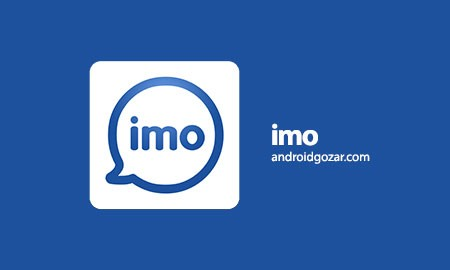 imo free video calls and chat 9.8.000000002471 دانلود نرم افزار تماس تصویری ایمو
