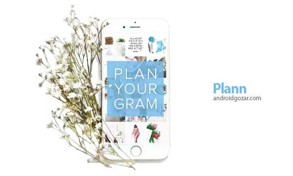Plann : Instagram Scheduler 1.0.20 زمانبندی پست اینستاگرام