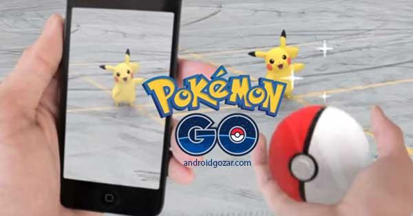 آموزش Pokémon GO راهنمای انجام بازی پوکمون گو