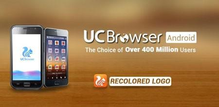 UC Browser for Android 11.0.0.828 دانلود نرم افزار یوسی بروزر