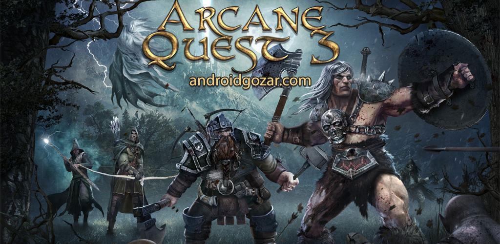 Arcane Quest 3 1.2.7 دانلود بازی ماموریت سری 3 + مود + دیتا