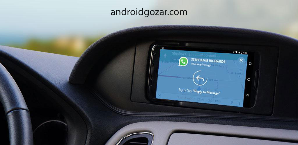 Drivemode Premium 5.1.3 رانندگی بدون حواس پرتی با اندروید