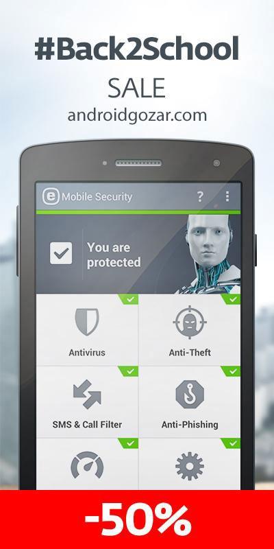 eset-mobile-security-antivirus-1