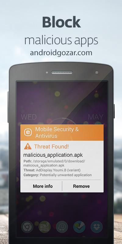 eset-mobile-security-antivirus-3