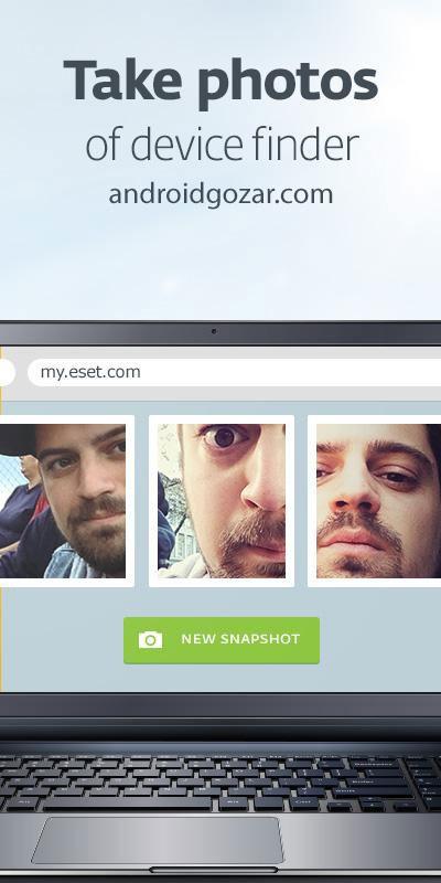 eset-mobile-security-antivirus-6