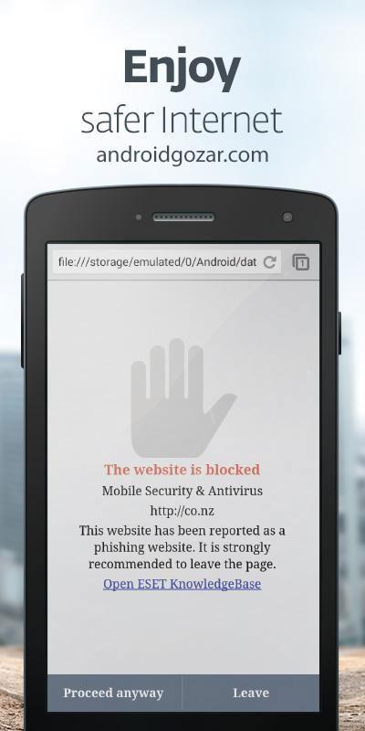 eset-mobile-security-antivirus-7